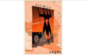 """Negev libera mixtape de estreia """"ASSIMILE"""""""
